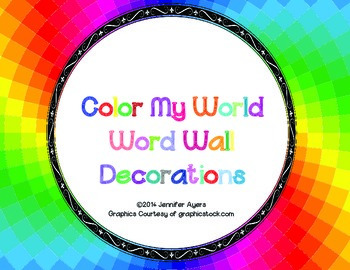 Word Wall Decorations