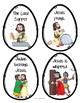 Freebie-- Easter Eggs: Retelling the Resurrection Story
