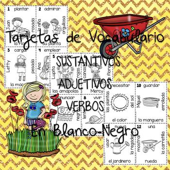 #COVID19WL ¡Gratis! El Jardín Tarjetas de Vocabulario Sustantivos Adjetivos...