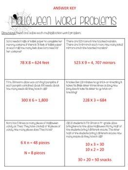 Freebie! Halloween Word Problems: Multiplication