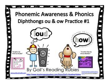 Freebie In Color   Phonemic Awareness & Phonics  Diphthongs ou & ow Practice #1