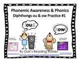 Freebie In Color   Phonemic Awareness & Phonics  Diphthong