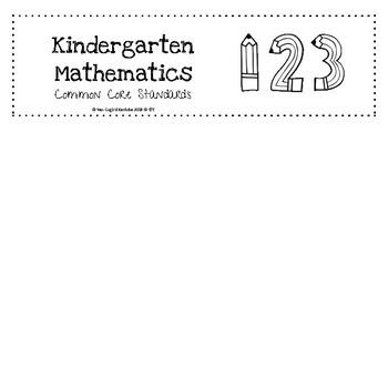 (Freebie) Kindergarten Math Common Core Standards Checklist Flip Book