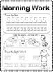 Freebie Kindergarten Morning Work - Alphabet & Sight Word
