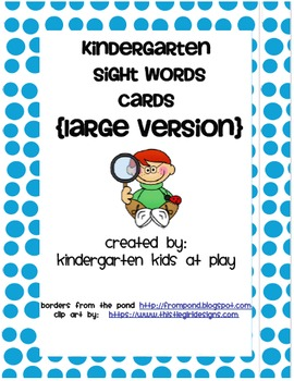Bright image with free printable sight word flashcards