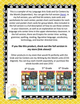 Freebie. Language Arts Grab and Go Centers by the Month: September