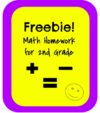 Freebie! Math Homework (2nd Grade)