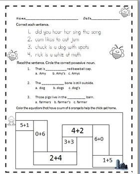 Freebie Morning Work or Homework Math ELA Grammar