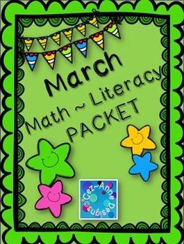 Freebie ~ NO PREP!!!  March Math and Literacy Packet Sample