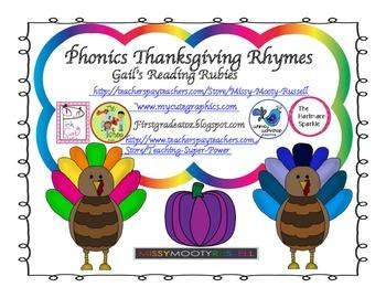 Phonics Thanksgiving Rhymes