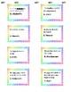 Freebie! Possessive Noun Task Cards