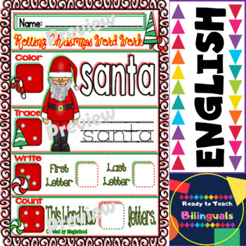Freebie Rolling Christmas Word Work for little kids