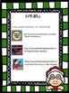 Freebie Santa Letter Template