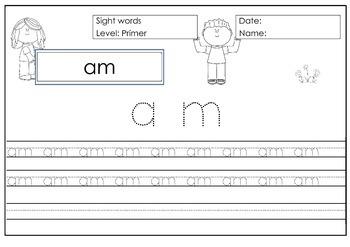 FREEBIE Sight Words A - Primer Level A