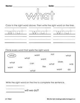 Freebie: Sight Word Worksheets