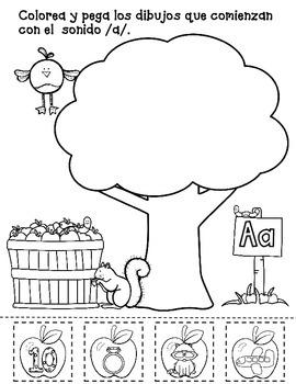 Freebie Sonido Inicial Worksheets Sampler Letters A, E, I, O, U