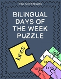 Freebie: Spanish/English DAYS OF THE WEEK PUZZLE
