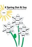 Freebie Spring Dot & Paint /k/
