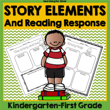 {Freebie} Story Elements and Reading Response Page