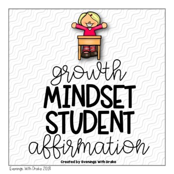 Growth Mindset Student Affirmation/Motivation (Freebie!)
