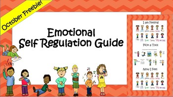 Student Emotional Self Regulation sheet