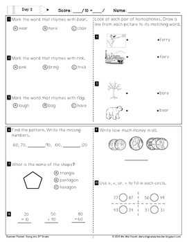 Freebie: Summer Packet - Going into 3rd Grade