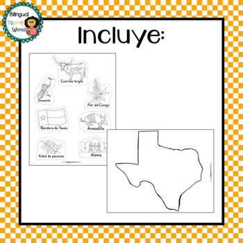 Freebie: Texas Symbols in Spanish