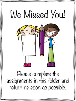 Freebie- We Missed You! {Folder Cover and Assignment Notes for Absent Students}
