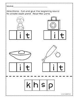 **Freebie** Word Families Set Two: Short /i/