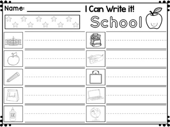 Freebie Write the Room Center : Back to School, Cards and Response Writing Pages