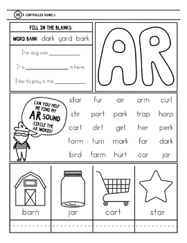 Ar And Or Worksheets Teachers Pay Teachers