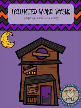 Freebie from halloween bundle, Haunted word work, sight words