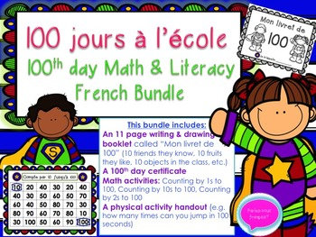 French 100th Day Bundle - 100 jours - Writing, Vocabulary,
