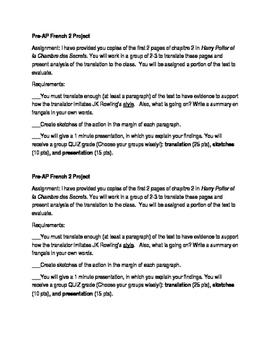 French 2 Harry Potter Translation Activity