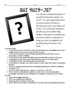 French 3 Who Am I Qui suis-je written assessment assignment