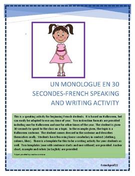 French 30 second monologue speaking and writing activity