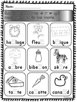 """French Alphabet - L'alphabet - La lettre """"R"""""""