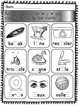 """French Alphabet - L'alphabet - La lettre """"Y"""""""