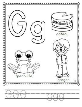 French Alphabet  and Number Coloring and Activity Pages BUNDLE!