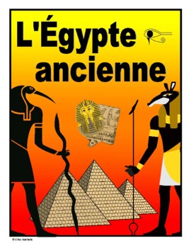 French Ancient Egypt Unit