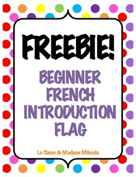 French Back to School Flag