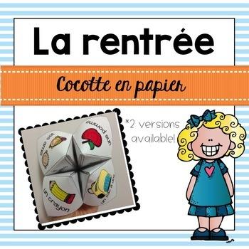 French Back to School Cootie Catcher Icebreaker (La rentrée)