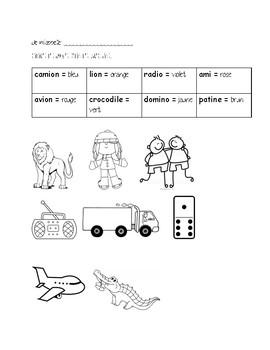 French: Beginning Vowel Sounds (a, e, é, i, o, u)