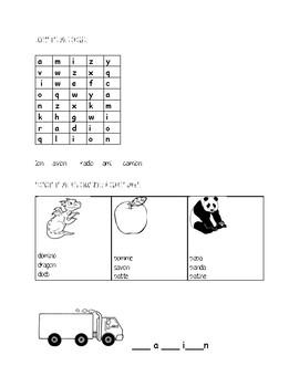 French Simple Vowel Sounds (a, e, é, i, o, u) *Printable*