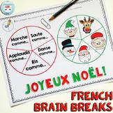 French Christmas Brain Breaks | Christmas French activity | Noël français