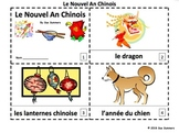 French Chinese New Year 2018 - 2 Booklets Le Nouvel An Chinois