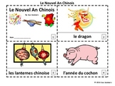 French Chinese New Year 2019 - 2 Booklets Le Nouvel An Chinois