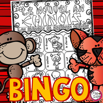 French Chinese New Year BINGO {Create Your Own Card}