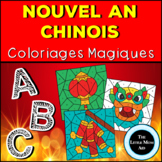 French Chinese New Year Color by Letter | Coloriages Magiq