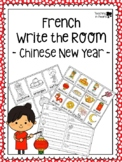 French Chinese New Year Write the Room - Écris la Salle du